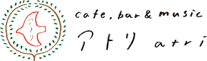 Cafe,bar &music アトリ