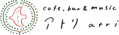 cafe,bar&musicアトリ